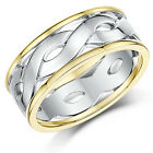 Two Colour Celtic Yellow Gold & White Gold Wedding Ring 5mm 7mm 9ct Gold