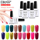 Elite99 One Step Gel Polish 3-in-1 UV LED Shiny Varnish No Need Base Top Coat