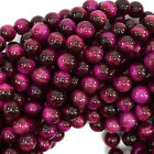 Magenta Tiger Eye Round Beads Gemstone 15.5 Strand 4mm 6mm 8mm 10mm 12mm
