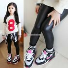 Baby Kids Girl Black Stretchy Skinny Faux Leather Leggings Pants Trousers 90-140
