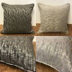"4 x 18"" Mocha Natural Gold Chenille Quality Hotel Rome Cushions + Covers RRP £80"