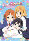 Tamako Market: Complete Collection DVD