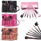 7pcs/set Makeup Blush Eyeshadow Lip Brush Cosmetic Brushes Kit + Bag Case S0BZ