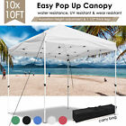 10x10 EZ Pop Up Canopy Tent Patio Outdoor Party Shade Shelter Can Attach Banner