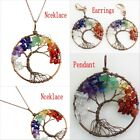 Natural Amethyst Peridot Agate Chip Beads Tree Copper Pendant Necklace Earrings