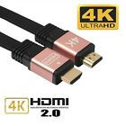 Premium Ultra High Speed HDMI HD V2.0 Cable 3D 4K X2K 2160P 18GBPs for HDTV PC