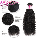 Curly Virgin Hair Afro Kinky 16_20 pouces