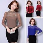 Women High Neck Long Sleeve Mesh Blouses Hollow Lace Tops Under Shirts