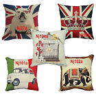 Nj High Quality Linen Embroider Jacquard Pattern Cushion Cover/Pillow Case 16-18