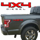 4X4 DIESEL BEDSIDE VINYL DECAL FIT FORD TRUCKS 2008-2017 F250 F350 SUPER DUTY