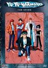 Yu Yu Hakusho: Chapter Black Saga - Vol. 21: The Seven (2004) - NEW