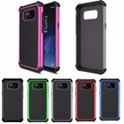 Hybrid Rugged Rubber Dual Layer Hard Case Cover for Samsung Galaxy S8 /S8 Plus