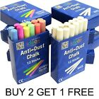 Chalk 12 Sticks - Playground Pub Art Craft Kids School - White or Mixed (BI)