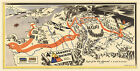 WWII Military War Map 4th Armored Division, U.S. Third Army History Wall Poster