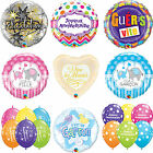 French Language Latex & Foil Qualatex Balloons (Anniversaire, Bébé, Mariés)