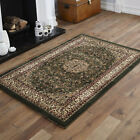 TRADITIONAL SMALL GREEN ELEGANT CLASSIC BEST QUALITY 80x150cm DISCOUNT RUG MAT