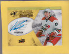 2016-17 Upper Deck Ice Glacial Graphs #GGVR Victor Rask Hurricanes (92717)