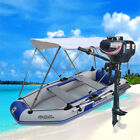 2 4 Person Inflatable Outboard Boat Engine Raft Fishing mount KIT 66 75 88ft