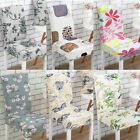 2/4/6 Removable Stretch Chair Covers Slipcovers Dining Room Stool Seat UK STOCK