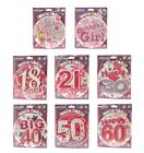 "FEMALE/GIRL BIRTHDAY BADGES - 6"" / 15cm (Giant) BADGE (Party/Girl/Female/Ages)"