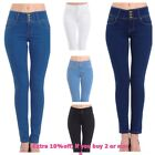 "Wax Womens Juniors ""BUTT I LOVE"" Flattering Mid Rise Skinny"