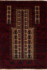 """Hand-knotted carpet 2'10"""" x 4'5"""" Royal Baluch Wool Rug...REDUCED PRICE!"""