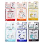 [BERGAMO] 3-Step Mask Pack 6 Types 1pcs - BEST Korea Cosmetic