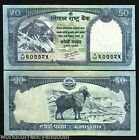 NEPAL 50 RUPEES P63 2008 MOUNT EVEREST MAOUNTAIN GOAT UNC BANK NOTE LOT 10 BILLS