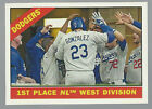 2015 Topps Heritage Baseball Base Singles #224-330 (Pick Your Cards)