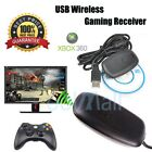 2Pcs Rechargeable Battery Pack+USB Charging Dock Dual Charging Dock For Xbox One