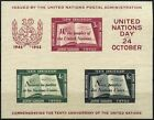 United Nations Nw York 1955 SG#MS38, 10th Anniv MNH M/S Cat £180 #D70789