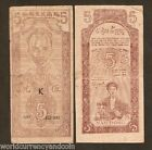 VIETNAM 5 DONG P10c 1947 BOY WOMAN HO CHI MINH CURRENCY MONEY BILL BANK NOTE
