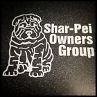 Shar-Pei Owners Group Sticker