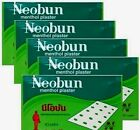 NEOBUN MENTHOL PLASTER ANAGESIC  PAIN RELIEF MUSCLE BACK ACHE FREE SHIPPING