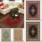 Traditional Budget Rug Keshan in Various Sizes Rugs and Runner Free UK Delivery