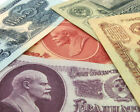 1961 RUSSIA USSR CCCP SOVIET PAPER MONEY BANKNOTES SET ROUBLES COLLECTION LOT