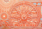 20 Rs : 1 SERIAL BUNDLE BACK SIDE KONARK WHEEL CHAKRA BY R N MALHOTRA -INDIA#03
