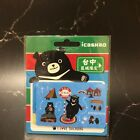 Taiwan Black Bear  ICASH 2.0 Card  Taichung Tourist  Attraction  Shipping Free