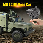 WPL 1:16 6WD 2.4G Military Truck Climbing RC Car Army Auto LKW Spielzeug Model