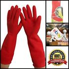 Multi Purpose Household Rubber Hands Gloves Latex 15 Inch Extra Thick Long Cuff