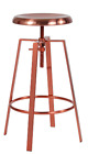 Rose Gold Bar Stools Industrial Retro Style Adjustable Height Kitchen Furniture