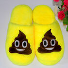Paar Winter Warm Kreative Emoji Weiche Slipper Cartoon Home Indoor Schuhe