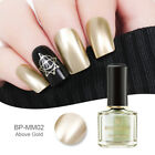 BORN PRETTY 6ml Metal Mirror Nail Polish Gold Silver Nail Art Varnish