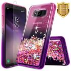 Samsung Galaxy S8 Active Liquid Glitter Case Cover + Screen Protector Pink/Purpl