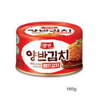 Dongwon F&B Canned Foods Canned Kimchi 1 can=160g