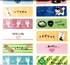 56pcs Japanese Stickers Lucky Cat Kokeshi Clover Hiragana Card Crafts Japan Made
