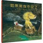 If the Night Disappears (Hardcover) (Chinese Edition)  (ExLib) by Alexander Jung