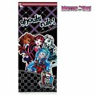 Monster High Loot Bags Goody Bags 16ct Girls Birthday Party Favors Supplies