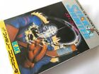STICK HUNTER for Nintendo Famicom NES ICE Hockey Game Boxed set/tested-A-