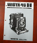 WISTA 45 SALES BROCHURE IN BOTH AND JAPANESE/196029